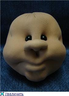 stuffed-nylon-face